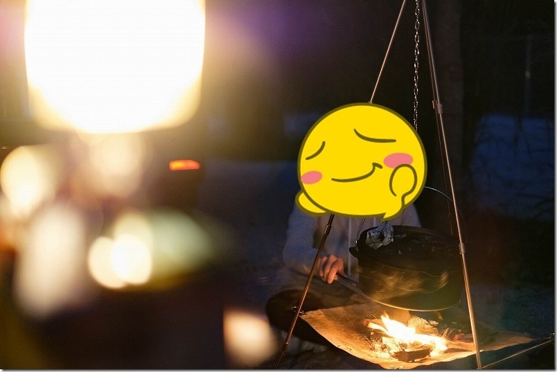 阿蘇・火の国ドッグランのオートキャンプ場で焚き火